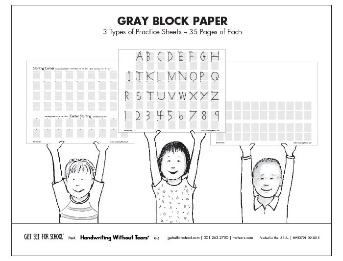 Gray Block Paper (105 sheets)